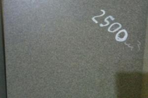 образец плитки из тёмно-серого, неполированного керамогранита