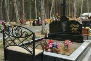 надгробный комплекс + облицовка:гранит габбро,гранит Белла Вайт