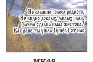 вариант 48