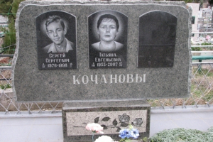 Памятник гранитный(масловка) комбинированный.Вставки под портреты-габбро (стела 130*80*8 подставка 70*20*20)