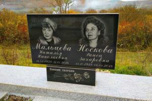 двойной классический памятник из черного гранита с портретом