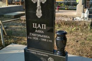 классический памятник из черного гранита с вазой