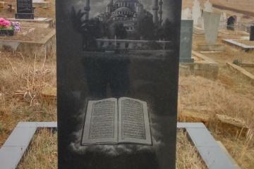 Памятники мусульманские