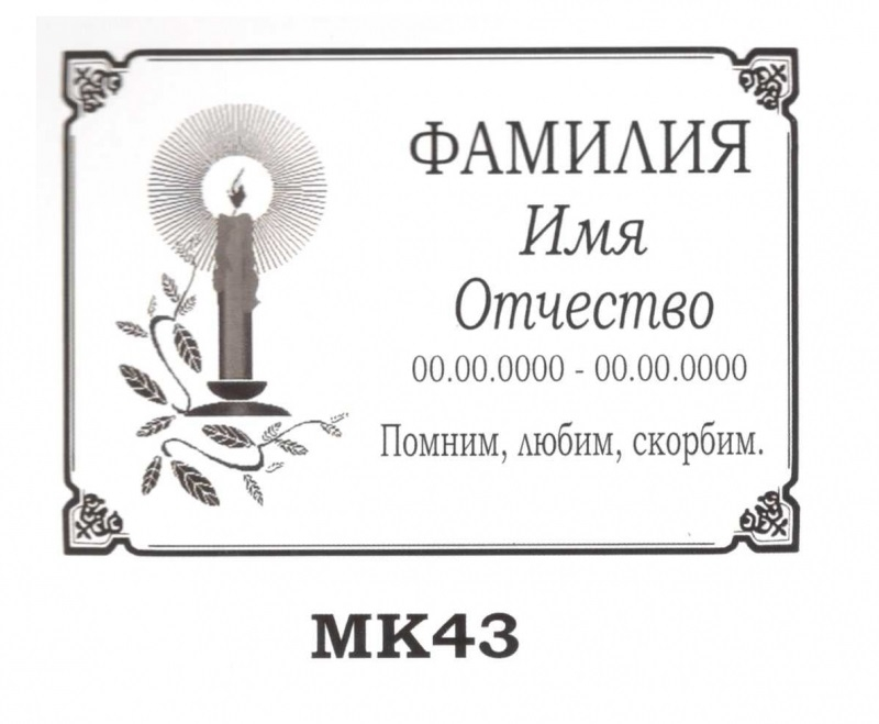 вариант 43