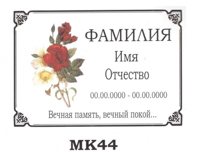 вариант 44